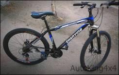 """Горный велосипед Новый! Zhanying 26"""" 140-195 см Бесплатная доставка"""