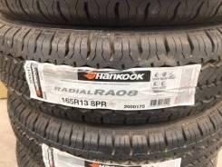 Hankook Radial RA08. Летние, 2016 год, без износа, 4 шт