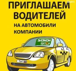 Водитель такси. Улица Краснознаменная 224б