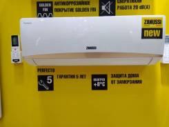 Кондиционер Zanussi Perfecto ZACS-07 HPF/A17/N1