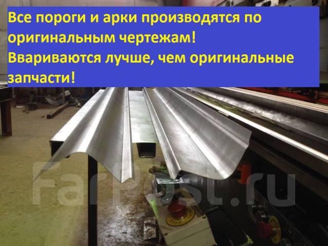Изготовление металлических порогов и арок на любое авто