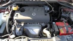 ДВС QR25DE 2WD Nissan Murano 2006 год!
