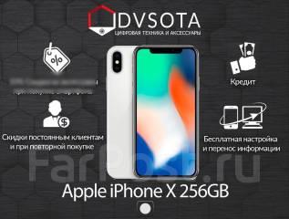 Apple iPhone X. Новый, 256 Гб и больше, Серебристый, 4G LTE