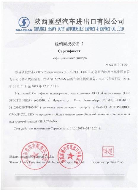 Shaanxi Shacman SX3258DR384. Новый самосвал Shacman . Экспортный вариант комплектация F2000, 9 726 куб. см., 25 000 кг.