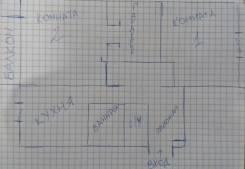 2-комнатная, улица Чкалова 11. Кировский, частное лицо, 48 кв.м. План квартиры