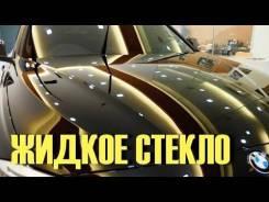 Полировка кузова автомобиля, обработка лака жидким стеклом, керамика