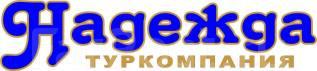 Пекин. Экскурсионный тур. Пекин - авиа группа из Владивостока c 17 по 22.12.18