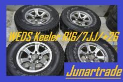 Комплект литых дисков WEDS Keeler R16/7JJ/+26 б/п по РФ