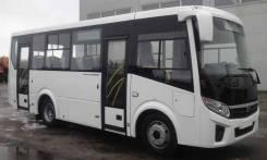 ПАЗ Вектор Next. Автобус ПАЗ 320405-04 Вектор Next, 4 500куб. см., 25 мест