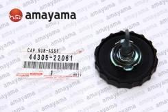 Крышка бачка гур Toyota 4430522061