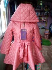 Куртки-дождевики. Рост: 122-128 см