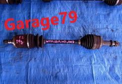 Привод. Nissan: Wingroad, Bluebird Sylphy, AD, Sunny, Almera Двигатели: QG15DE, QG15DELEV. Под заказ