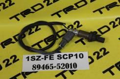 Датчик кислородный. Toyota Yaris, SCP10 Toyota Platz, SCP11 Toyota Vitz, SCP10 Toyota Echo, SCP10 Двигатель 1SZFE