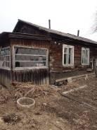 Продам дом в с. Рисовое. Рисовое ул.Школьная 1/2, р-н Анучинский, площадь дома 32кв.м., электричество 4 кВт, отопление твердотопливное, от частного...