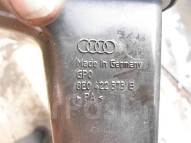 Бачок гидроусилителя руля. Audi A4, B7