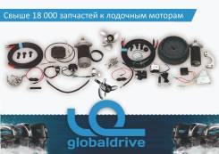 Запасные части на подвесные моторы: Yamaha, Tohatsu, Mikatsu, Hidea