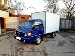 Hyundai Porter. , 2 500 куб. см., до 3 т