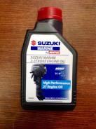 Suzuki. минеральное