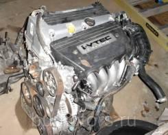 Двигатель Хонда Аккорд 2.4 K24A8