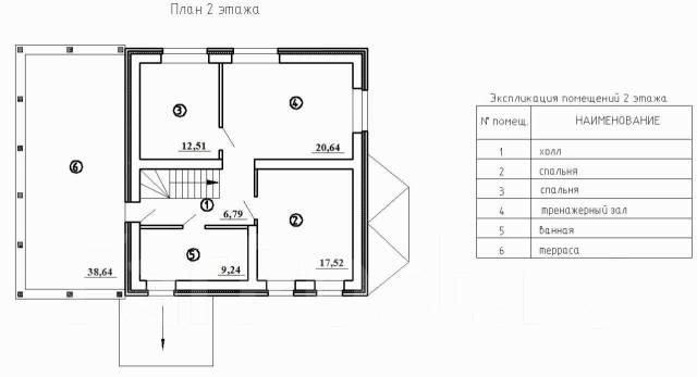 Продам кирпичный дом 178 кв. м , с. Скворцово, 12км Комсомольской трассы. С. Скворцово, ул. Квартальная 6, р-н с.Скворцово, площадь дома 178кв.м., ц...