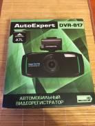 AutoExpert DVR-817