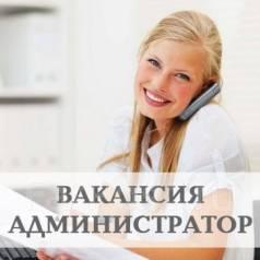 Администратор. ИП Барсукова С.А. Улица Пограничная 15в