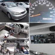 Клапан vvt-i. Toyota: Allion, Aurion, Mark X Zio, Ipsum, Avensis, Corolla, Avensis Verso, Opa, Estima, Vista, Caldina, Vanguard, Tarago, Picnic, Vista...