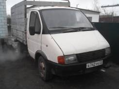 ГАЗ 33021. Продается , 2 500 куб. см., до 3 т