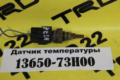 Датчик температуры охлаждающей жидкости. Suzuki: Carry Truck, Wagon R Wide, Cervo, Swift, Lapin, SX4, Wagon R Plus, Kei, Escudo, Wagon R Solio, Every...