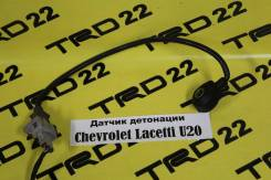 Датчик детонации. Chevrolet Lacetti, J200 Двигатели: F14D3, F16D3, F18D3, T18SED