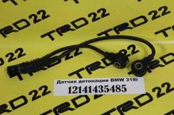 Датчик детонации. BMW: Z3, 7-Series, 5-Series, 3-Series, Z4, X5 Двигатели: M54B22, M54B25, M54B30, N42B20