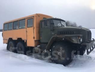 Урал 4320. Продается вахтовка УРАЛ, 10 500куб. см.