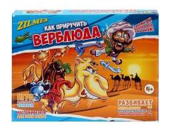 """Игра настольная Zlimer """"Как приручить верблюда"""""""
