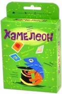Хамелеон 2 изд-е (на русском)
