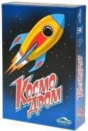 Космодром (на русском)