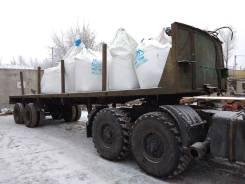 ОдАЗ 9370. Продажа бортовых полуприцепов ОДАЗ-9370., 20 000кг.