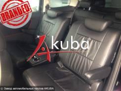 Чехлы на сиденье. Toyota Vitz, KSP130