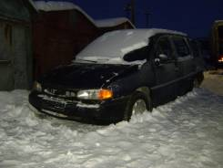 Ford Windstar. 3 8