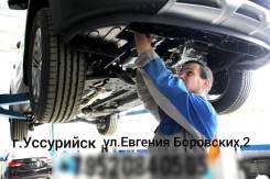 Ремонт ходовой части автомобиля / опрессовка (200р) 24/7