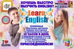 Курсы английского на Филиппинах.
