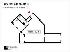2-комнатная, улица Луговая 76. Баляева, проверенное агентство, 83кв.м. План квартиры