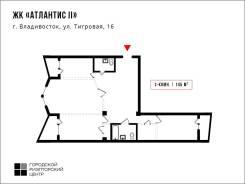 3-комнатная, улица Тигровая 16а. Центр, проверенное агентство, 144кв.м. План квартиры