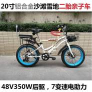 Электровелосипед 48V350W. Под заказ