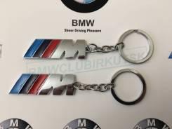 Брелоки. BMW: X1, 1-Series, 6-Series, 3-Series, 7-Series, 5-Series, X6, X3, X5