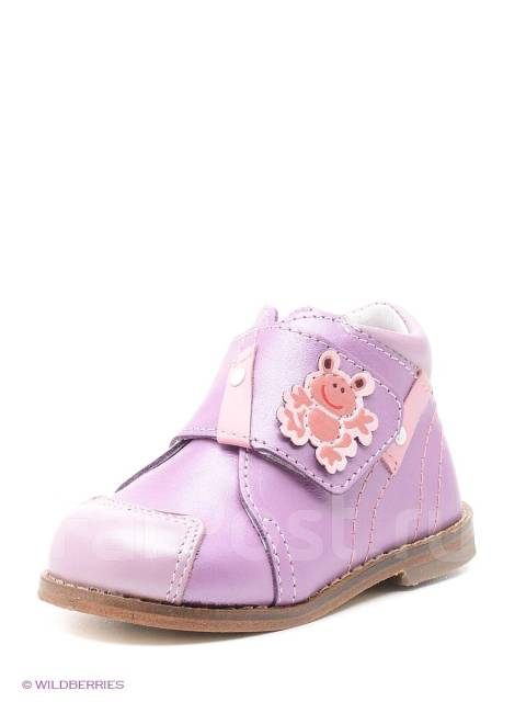 08eb5fd84 Продам ботиночки на девочку Котофей новые не подошел размер ...