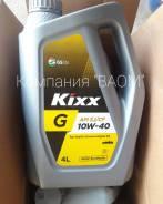 Kixx. Вязкость 10W-30, полусинтетическое