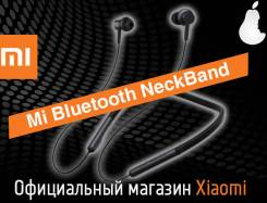 Наушники Xiaomi Mi Bluetooth NeckBand Earphones Lyxqej01JY. iMarket