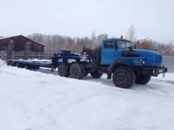 Урал. Продается , 20 000 кг.