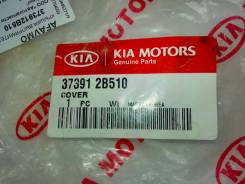 Крышка генератора. Hyundai Accent Hyundai Veloster Hyundai Solaris Kia Rio Kia Venga Kia Pride