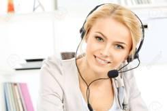 Оператор call-центра. ООО Высокие технологии